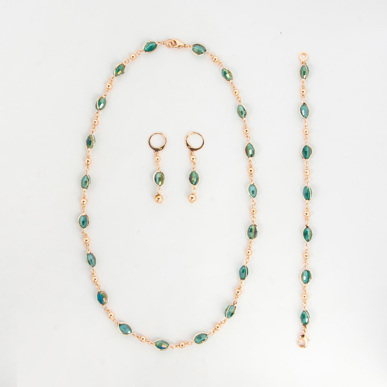 Комплект украшений «Эвелина» купить браслет пандора в интернет магазине оригинал