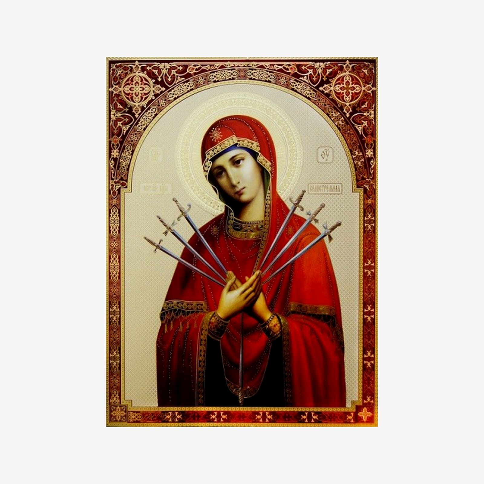 Икона православная