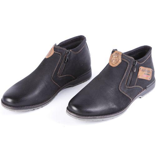 Ботинки мужские «Генри»