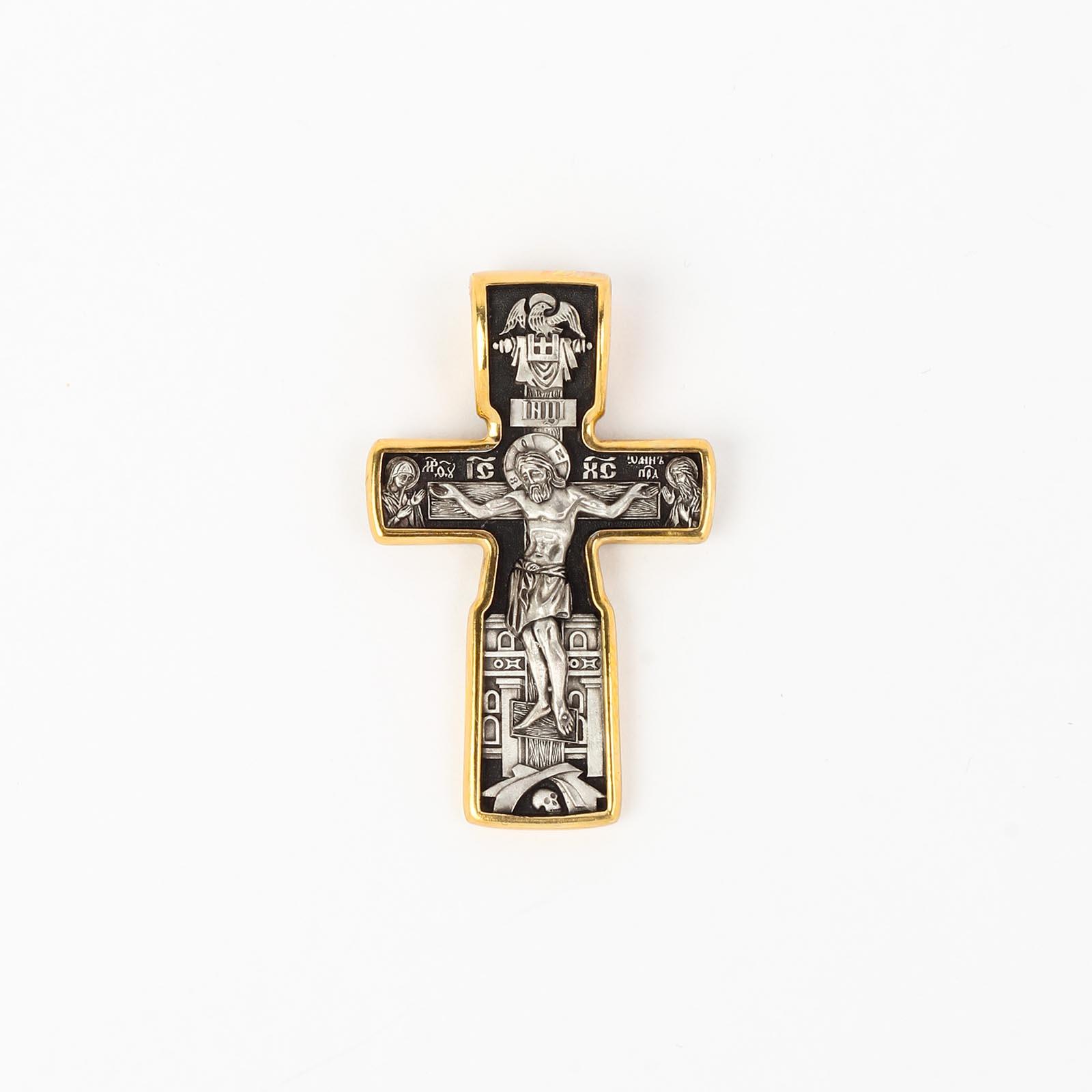 Крест «Распятие Христово. Николай Чудотворец. Три Святителя»