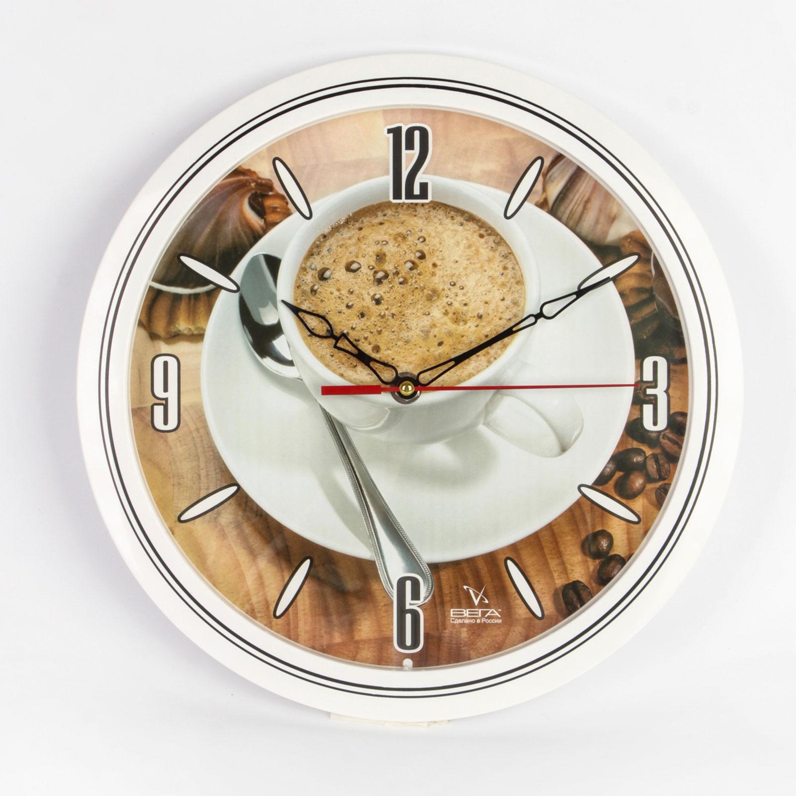 """Часы настенные """"Бодрящее утро"""""""