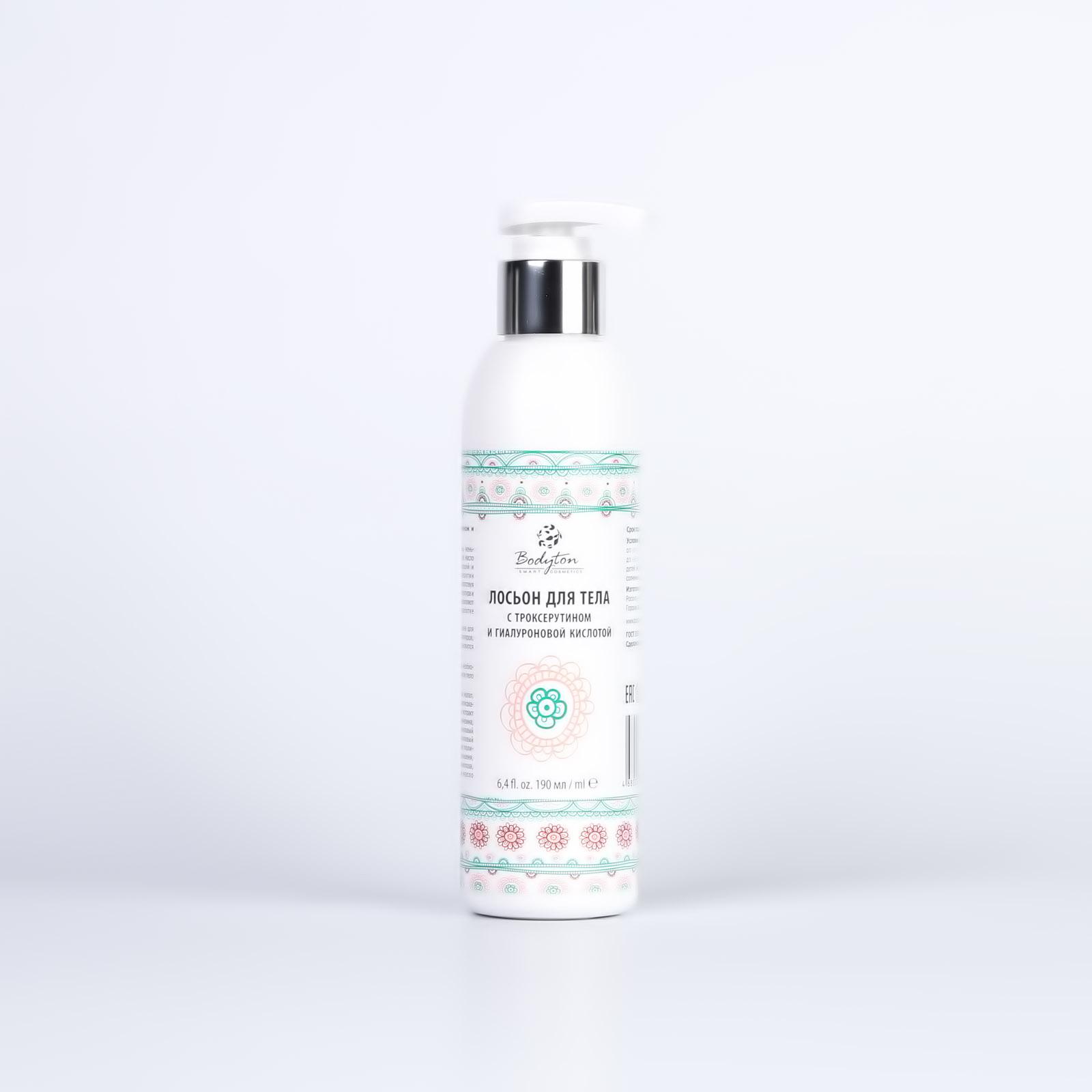 Лосьон для тела с троксерутином и гиалуроновой кислотой