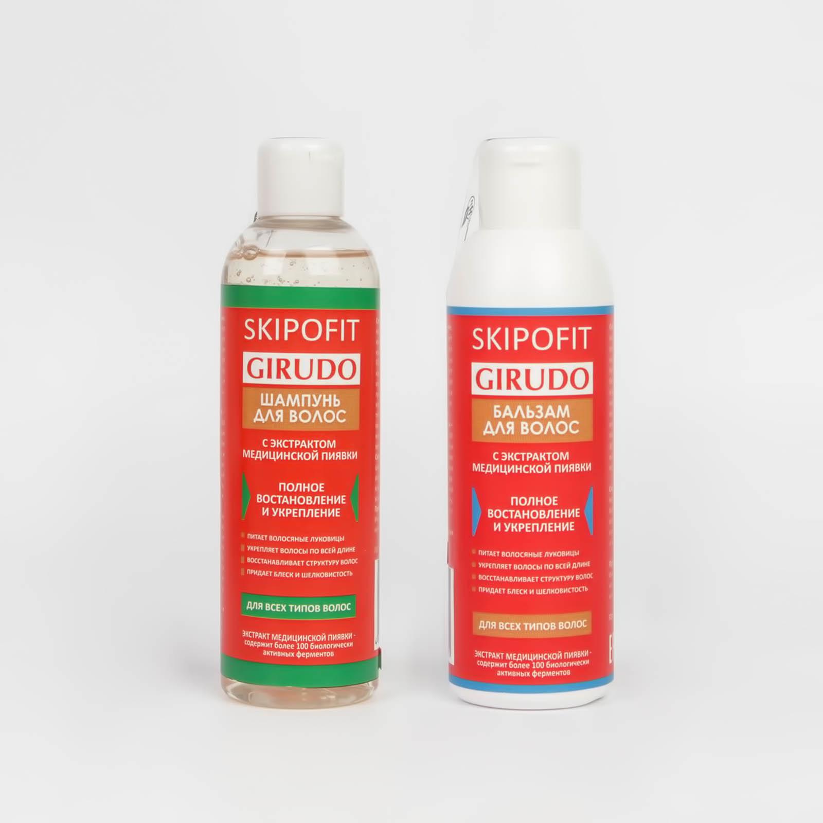 Набор гирудо-шампунь + бальзам для волос