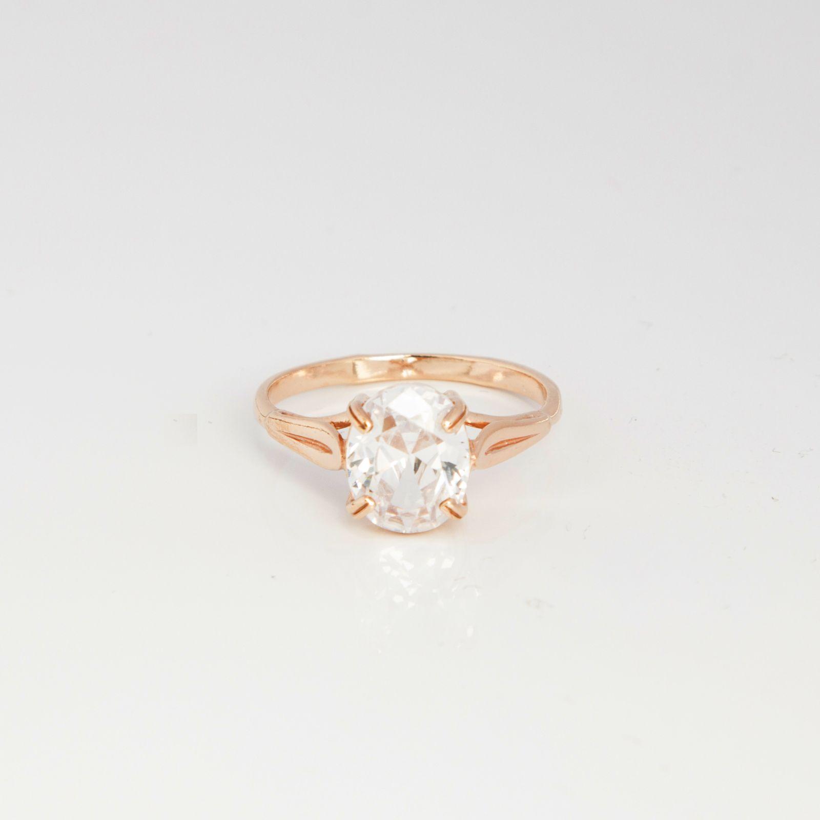 Кольцо «Беатриса»