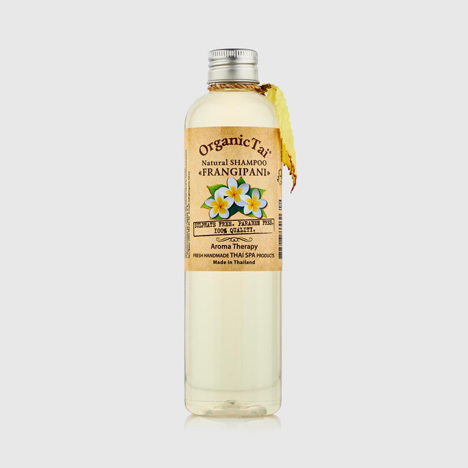 Натуральный шампунь для поврежденных волос «Франжипани»