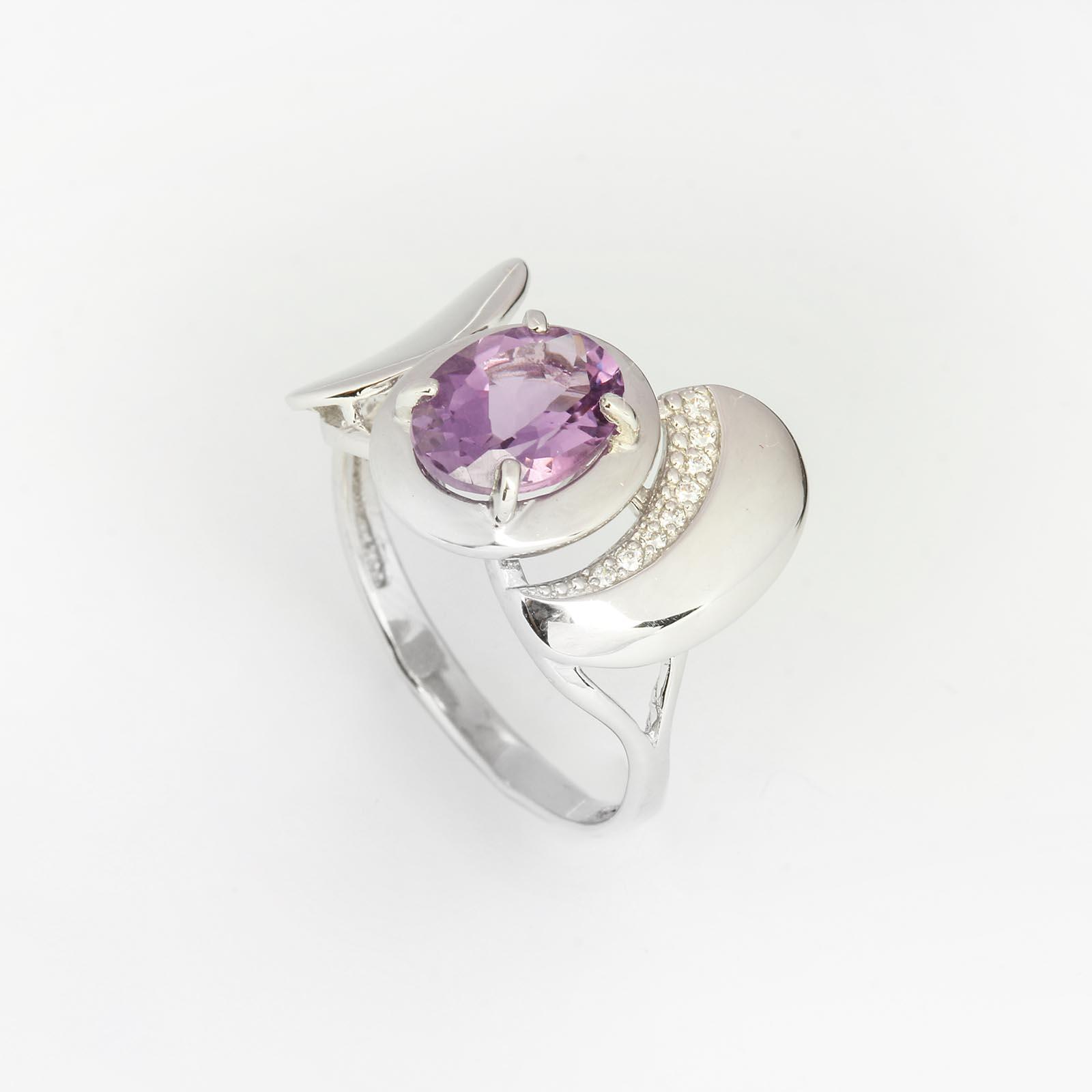 Серебряное кольцо  «Вдохновение аметиста»