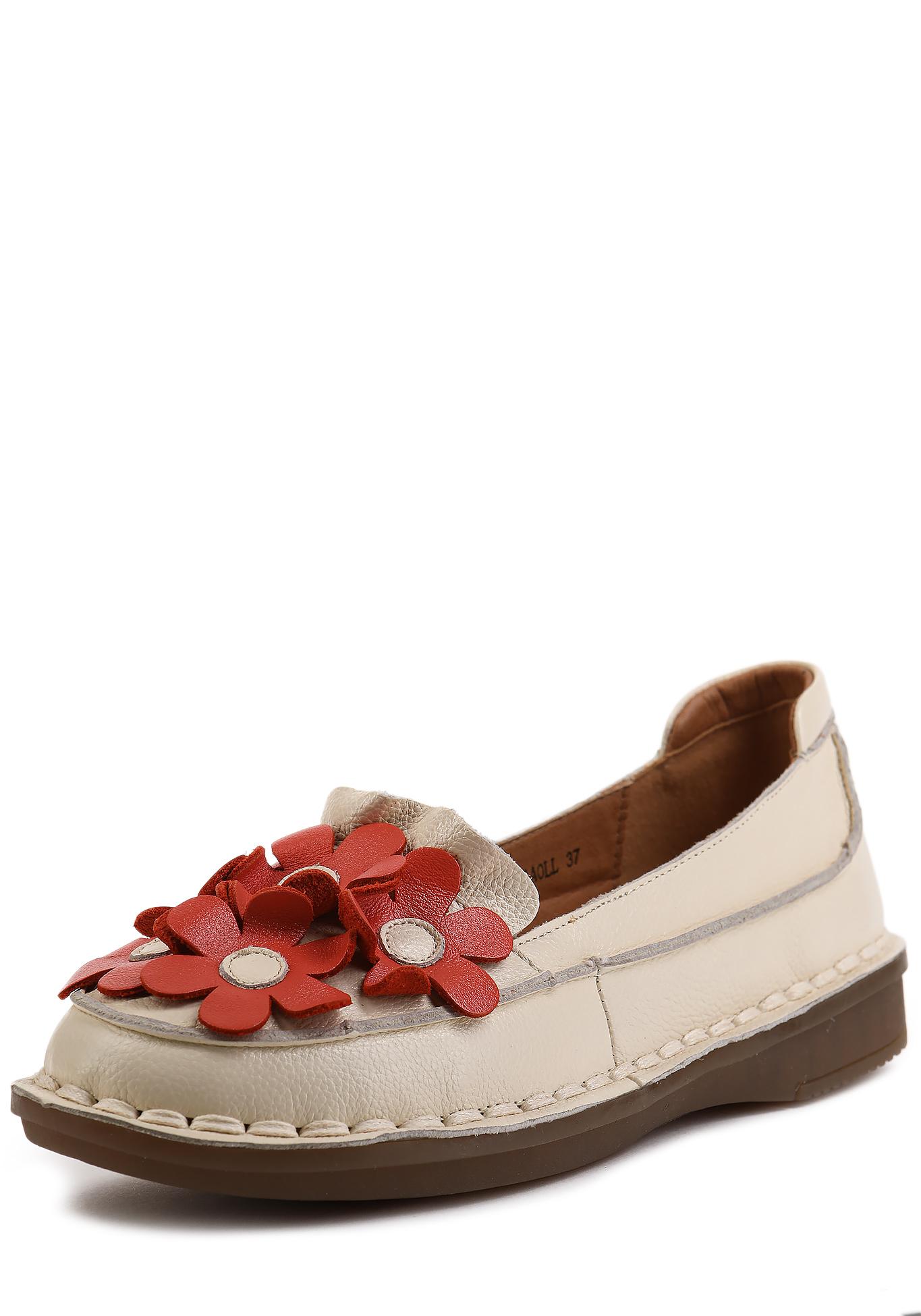 Туфли женские Флорисс