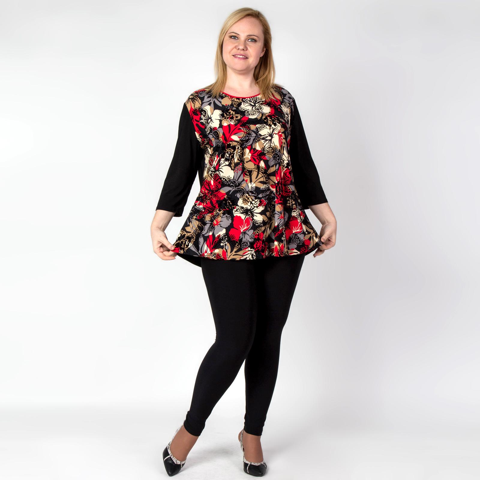 Блуза с рукавом 3/4 с бархатными вставками billionaire серые кроссовки с бархатными вставками