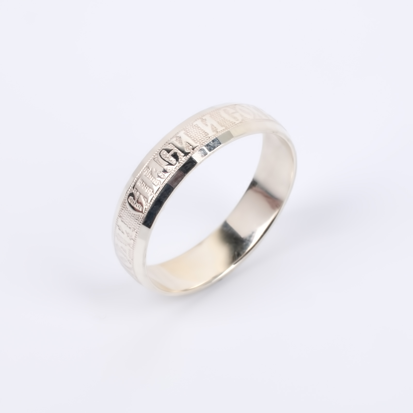 """Серебряное кольцо с алмазной гранью """"Спаси и сохрани"""""""