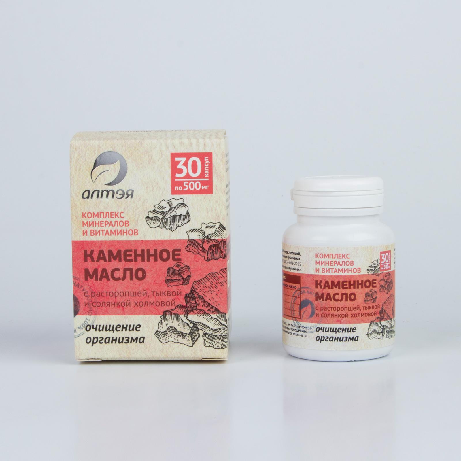 Пантогематоген с красным корнем и витамином С «Мужская сила»