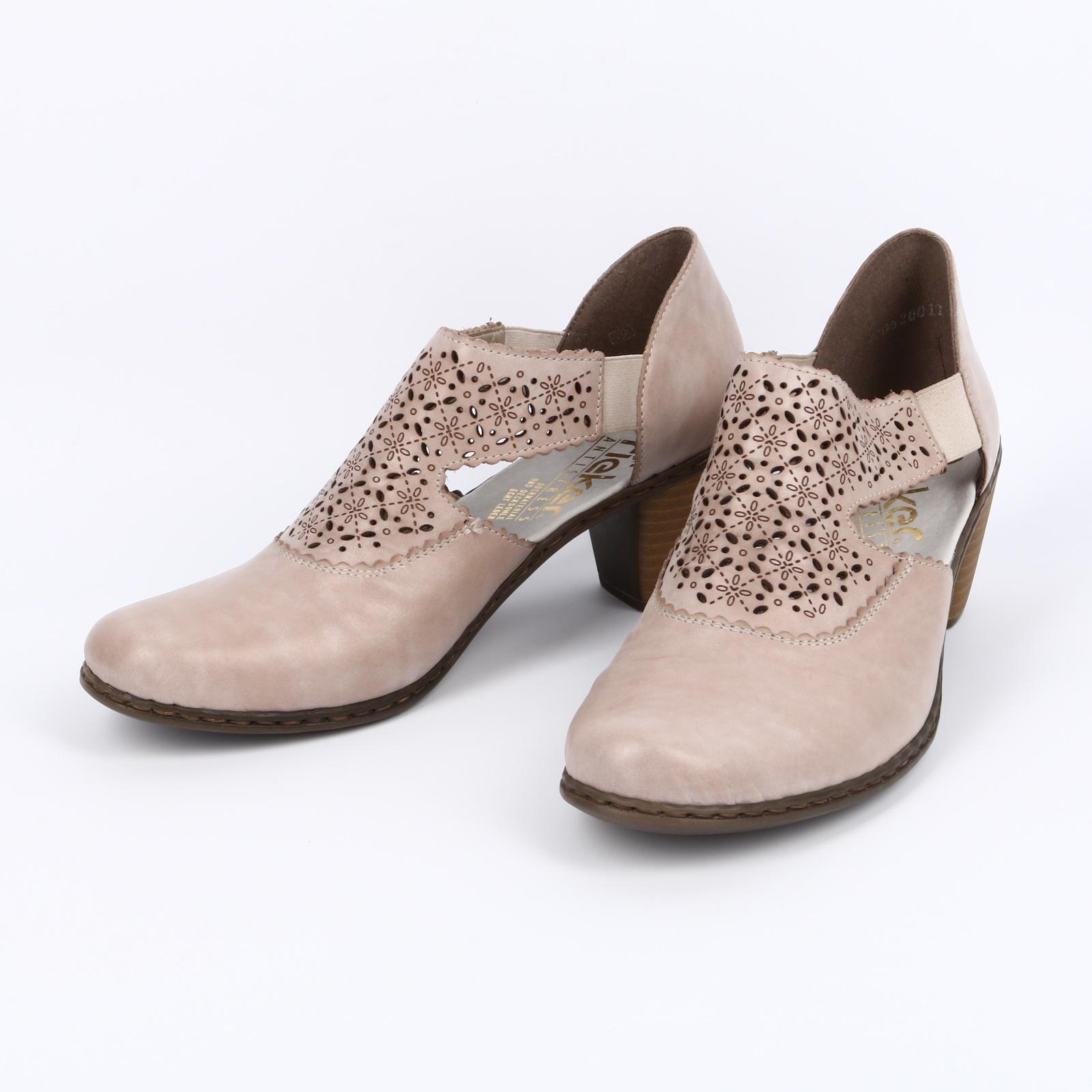 Туфли открытые с перфорированной вставкой