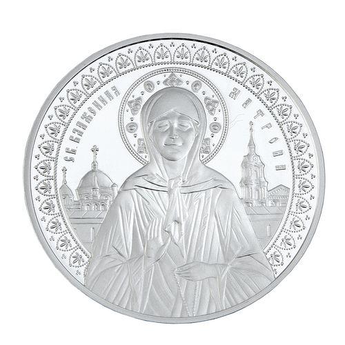 Медаль «Матрона Московская»