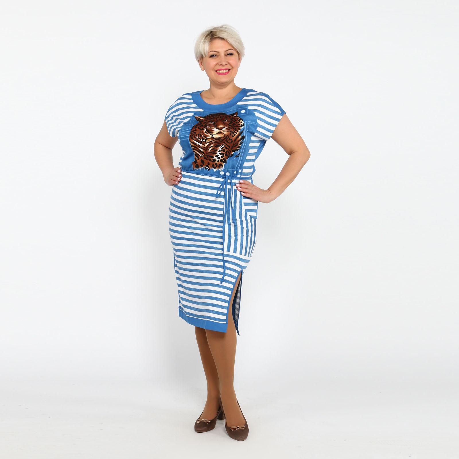 Платье в полоску с принтом и карманами