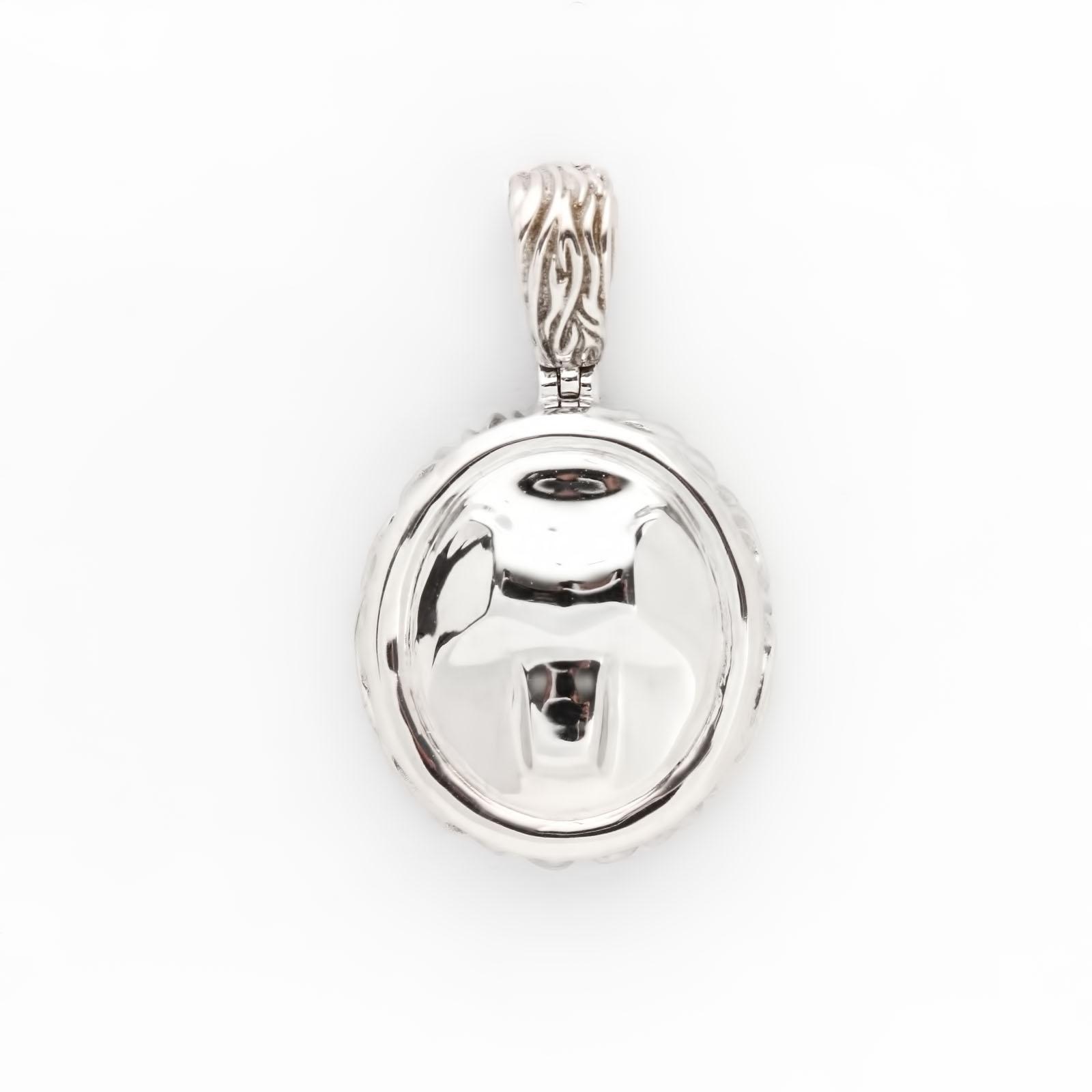 Серебряная подвеска «Тотем медведь»