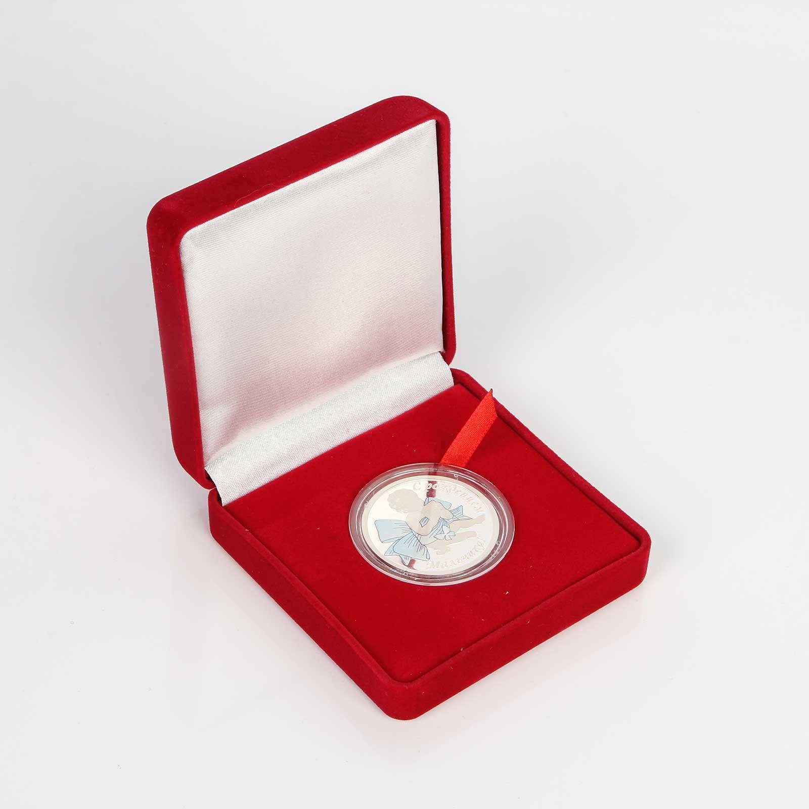 Серебряная медаль с эмалью