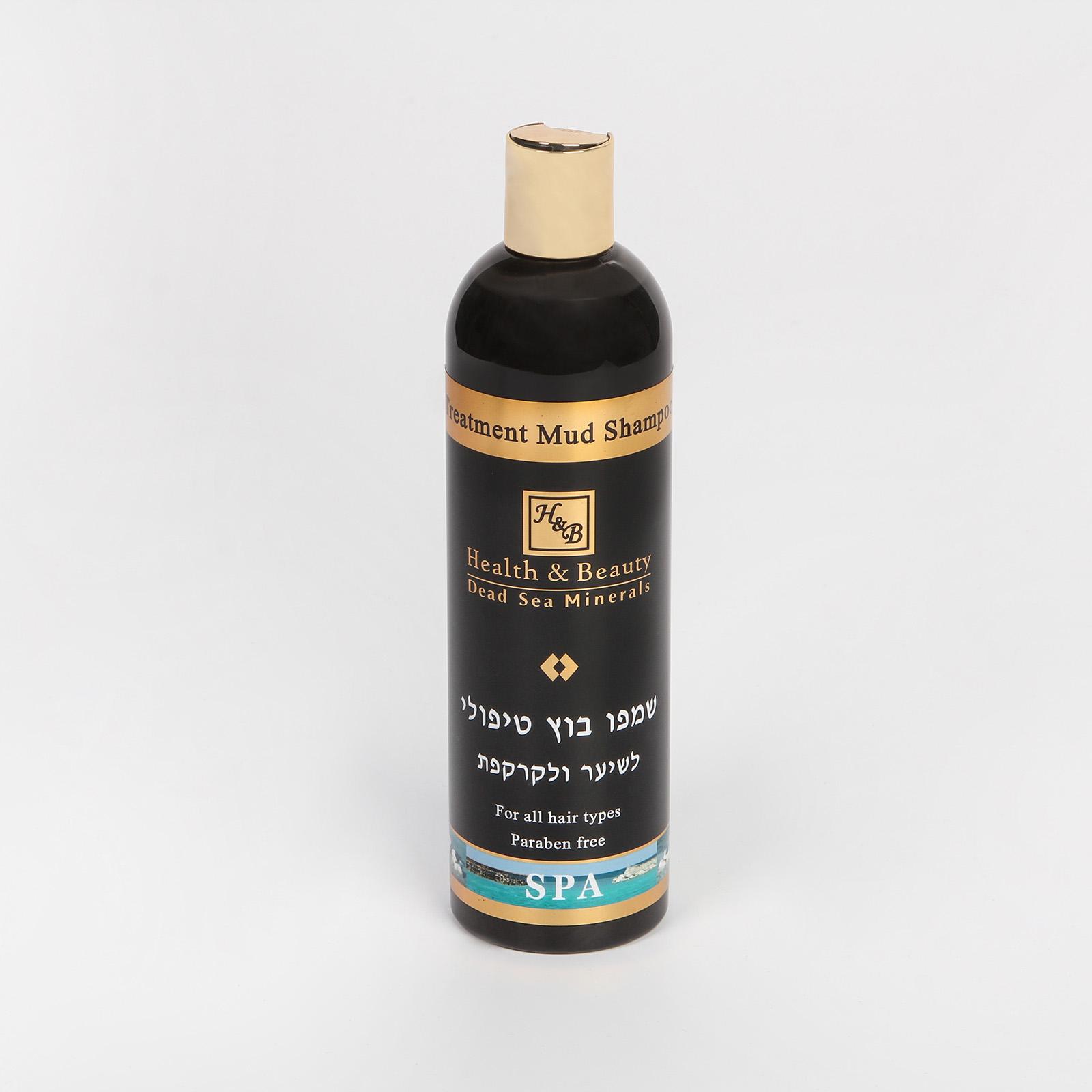 Шампунь для усиленного роста волос с грязью Мертвого моря