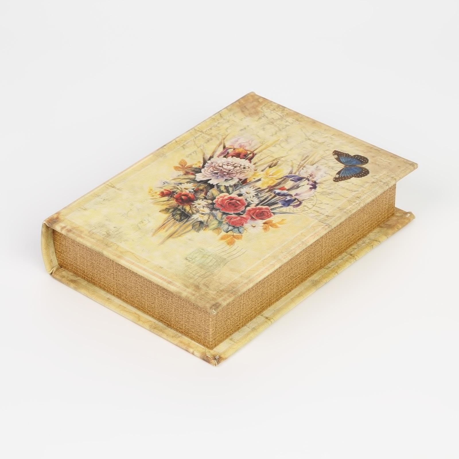 Шкатулка-книжка «Нежный букет»