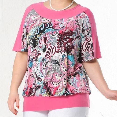 Блуза с модным принтом винтажная одежда интернет магазин купить