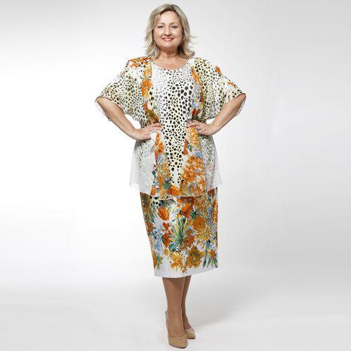 Комплект: шифоновая накидка и платье с модным леопардовым принтом