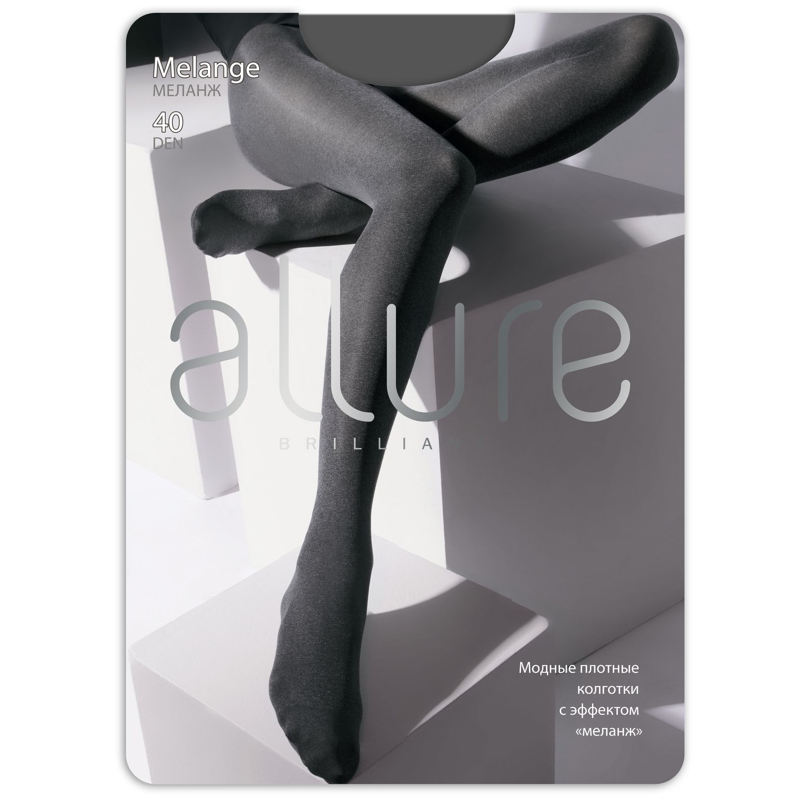 Комплект колготок «Мультифибра меланж» Allure