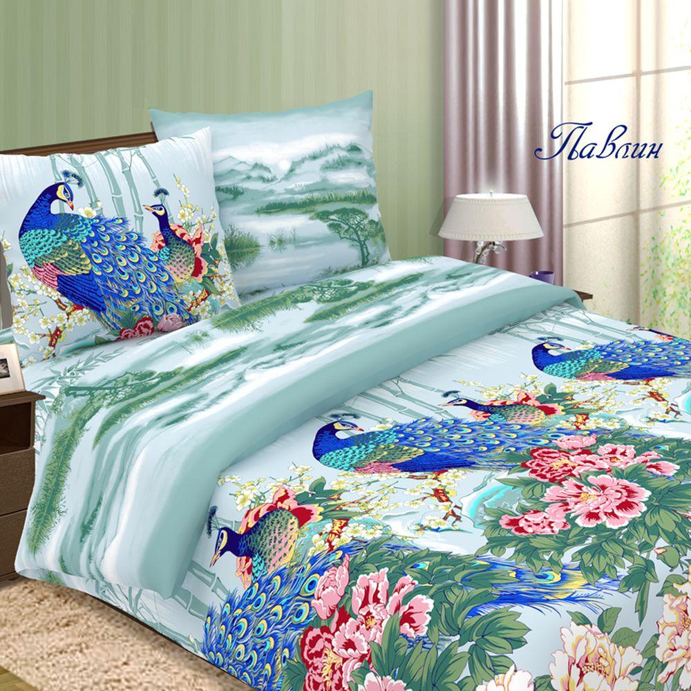 Комплект постельного белья «Сапфировый павлин»
