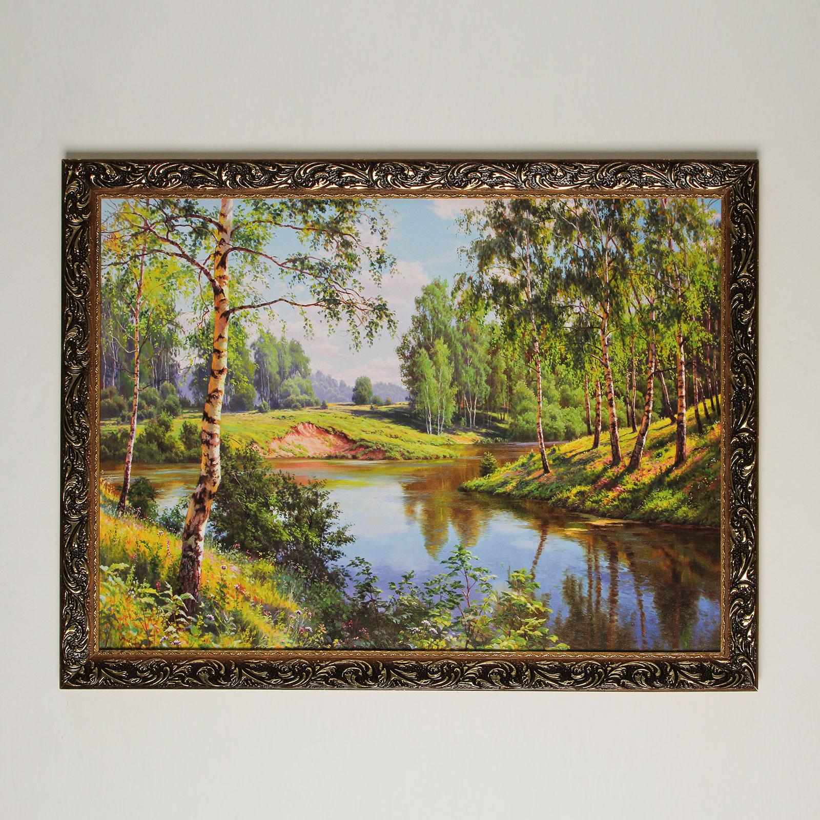 Картина в резном багете «Родные просторы»