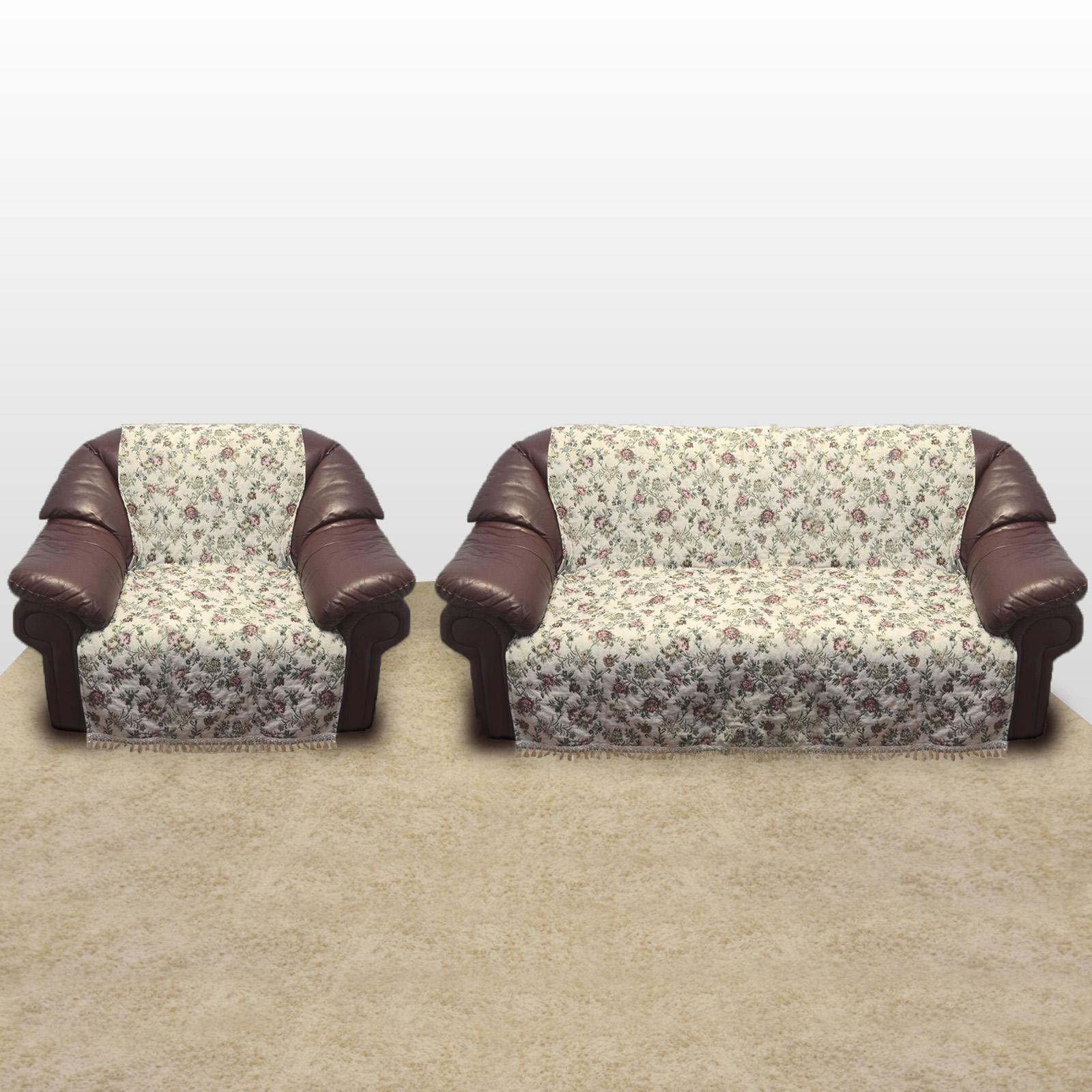 Набор накидок на мебель «Элегантный жаккард»