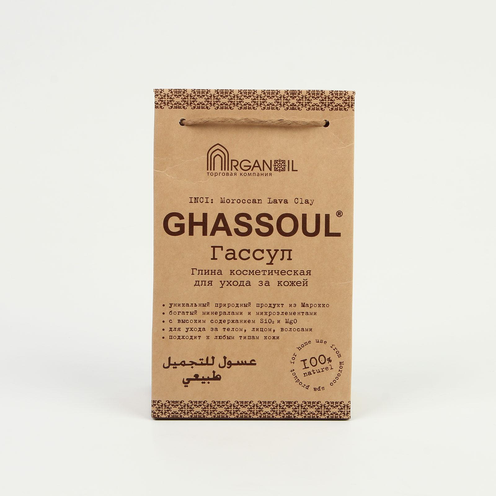 Косметическая глина вулканического происхождения «Гассул»