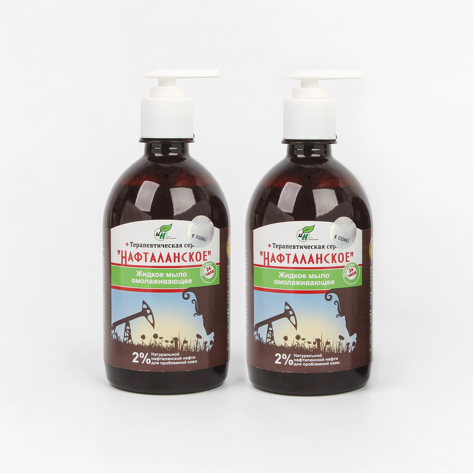 Жидкое мыло «Нафталанское» для сухой кожи