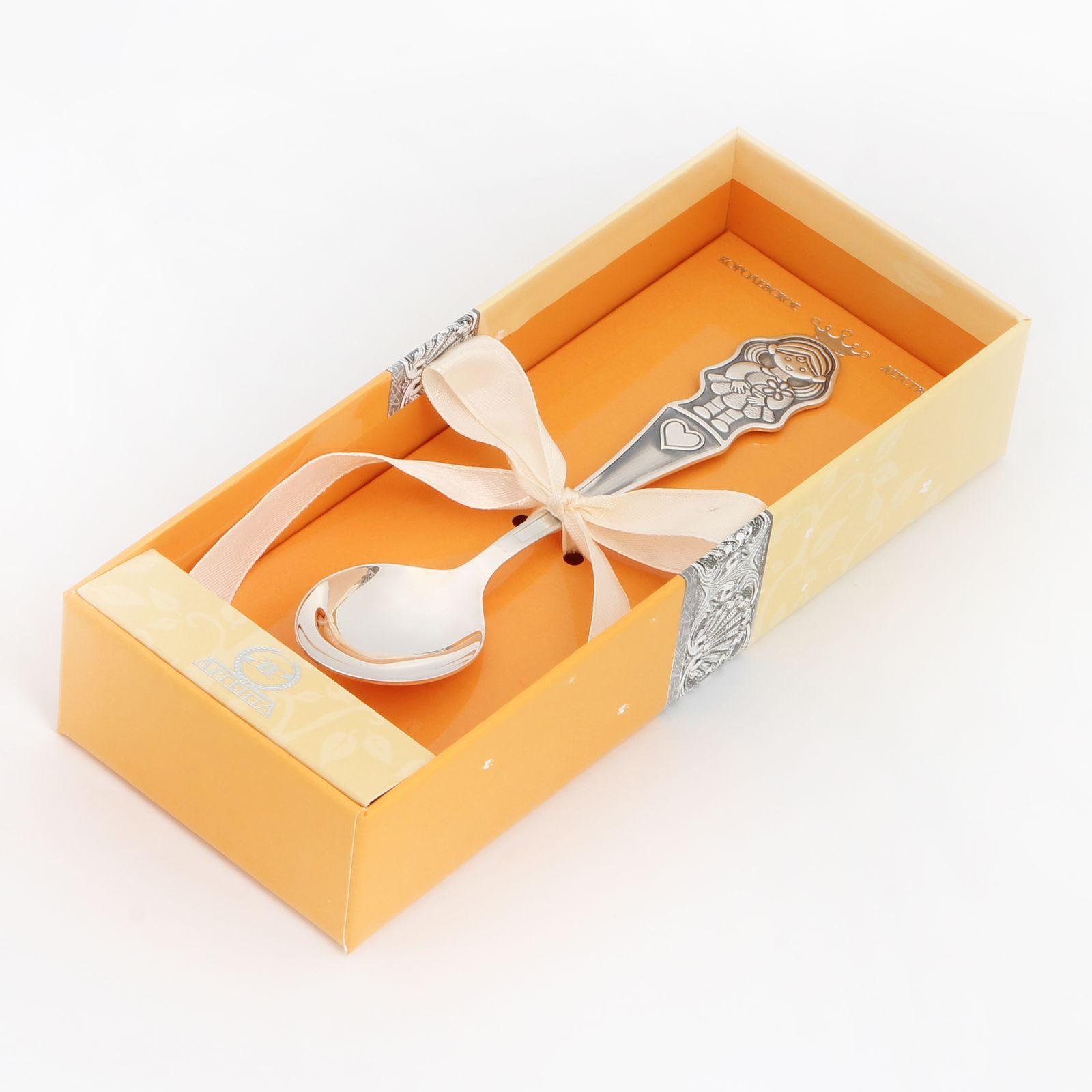 Серебряная ложка «Девочка»