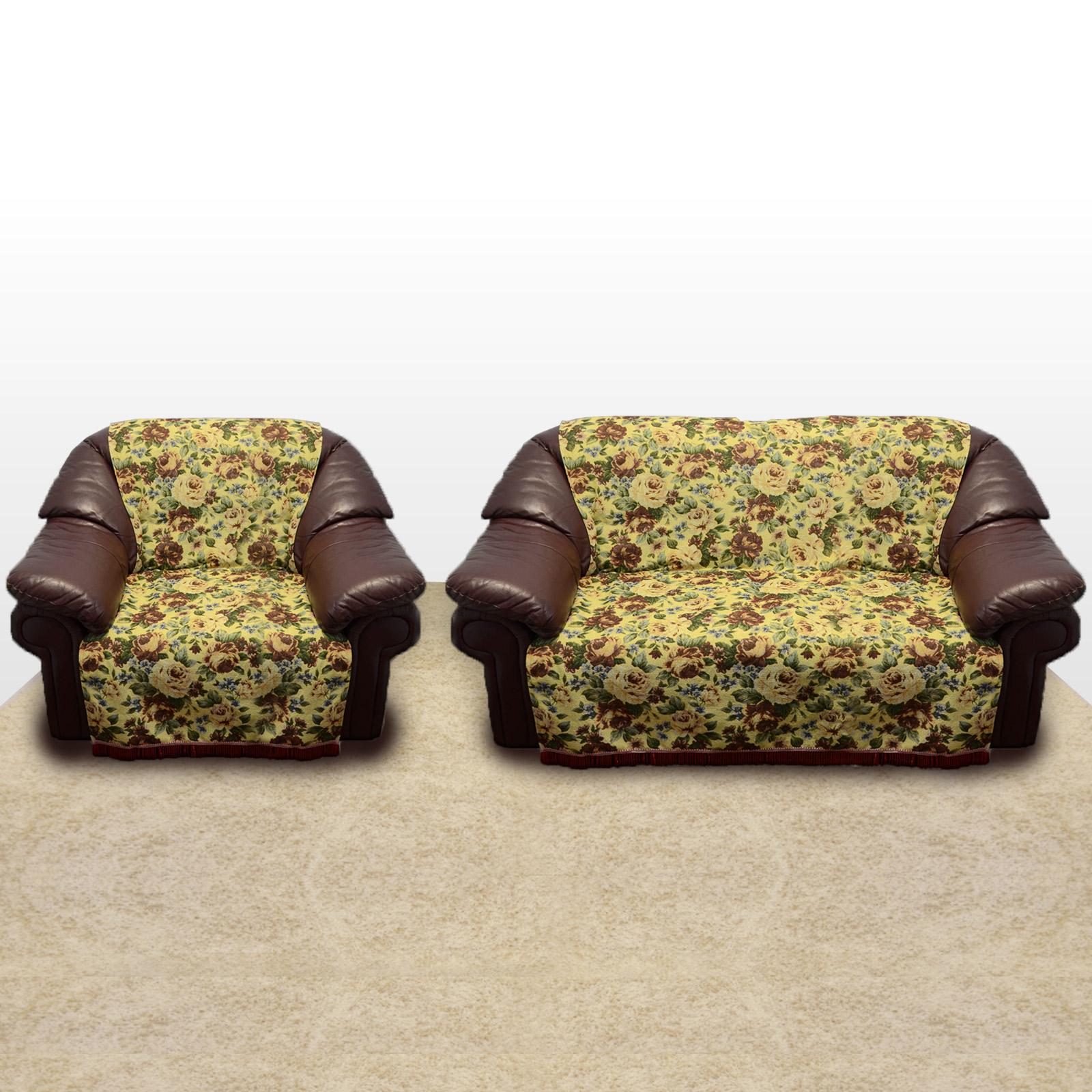 Набор накидок на мебель «Русский прованс»