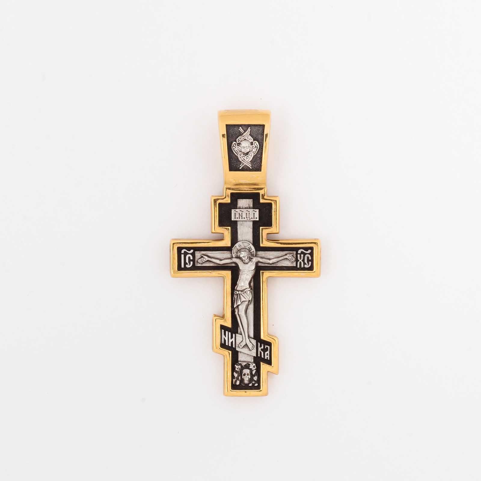 Крест «Распятие Христово Молитва Кресту»