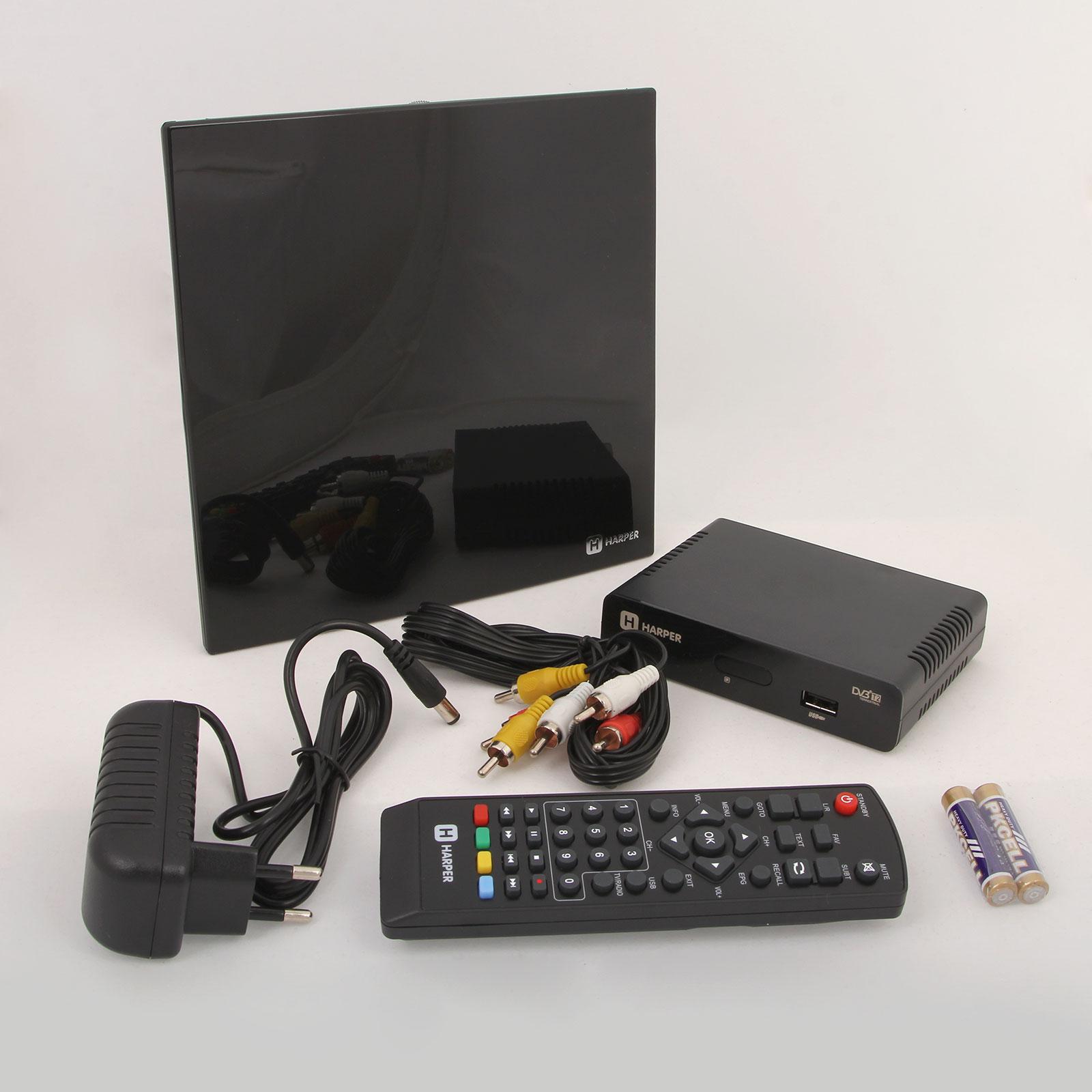 ТВ-комплект «Идеальное цифровое телевидение»