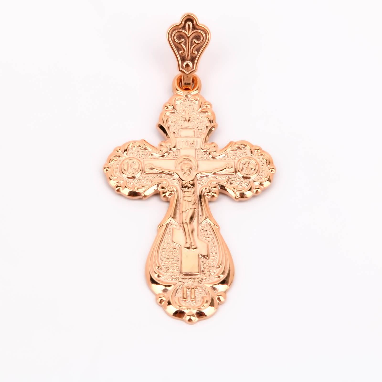 """Православный серебряный крест """"Распятие"""""""