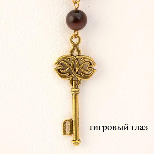 Колье «Золотой ключик»