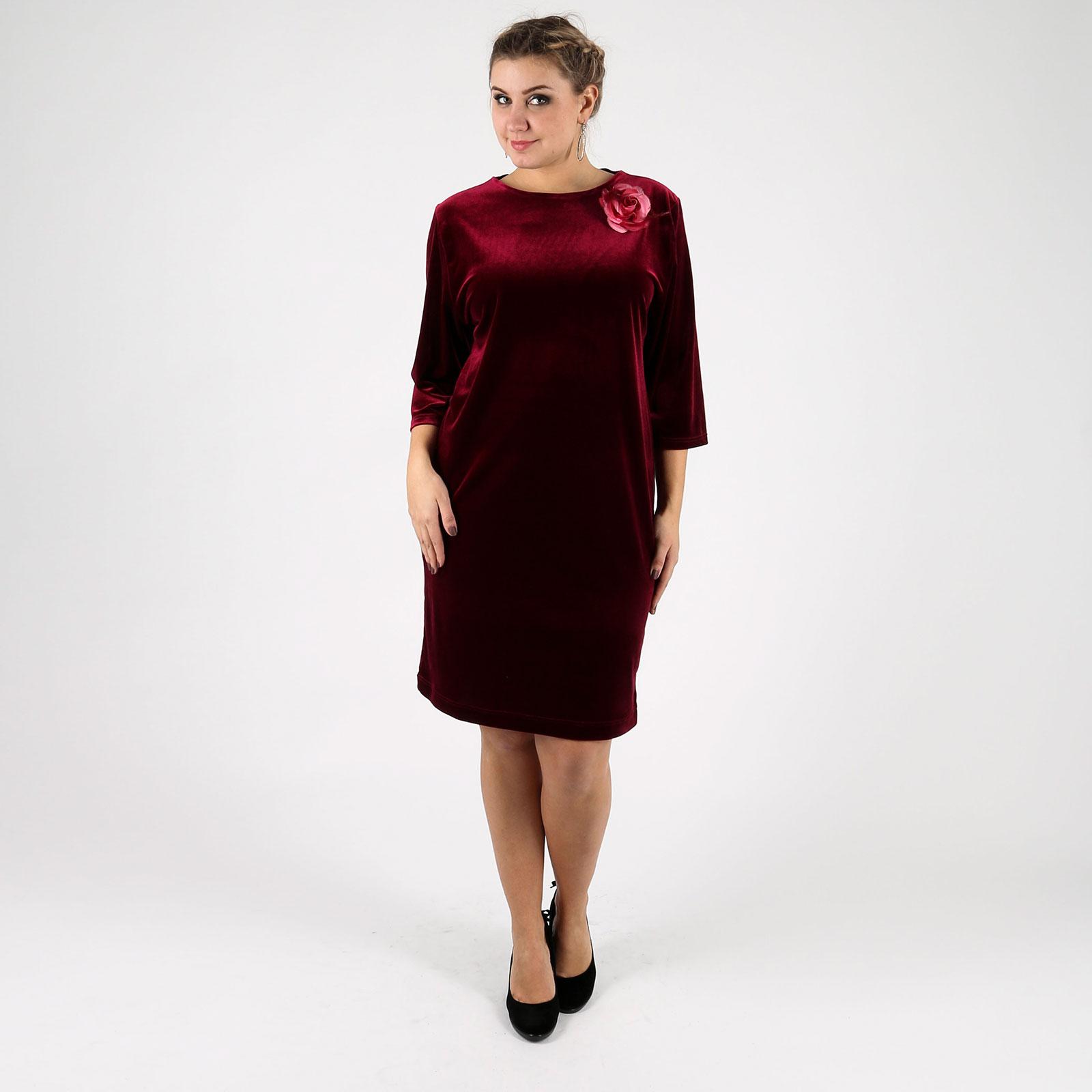 Платье Из Бархата С Доставкой