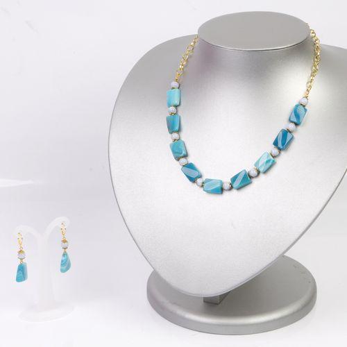 Комплект украшений «Голубые дали»