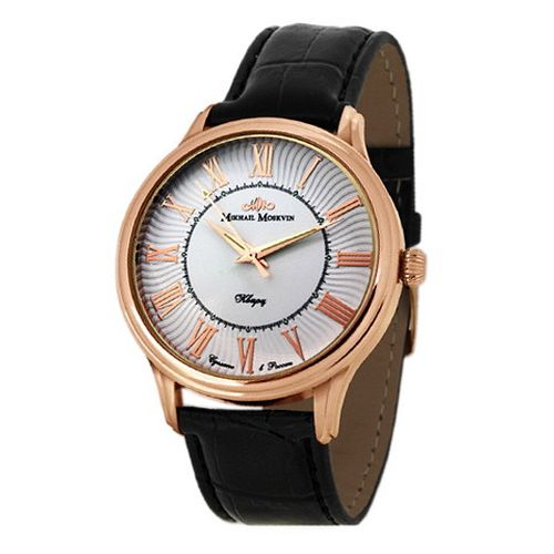 Мужские часы «Спутник»