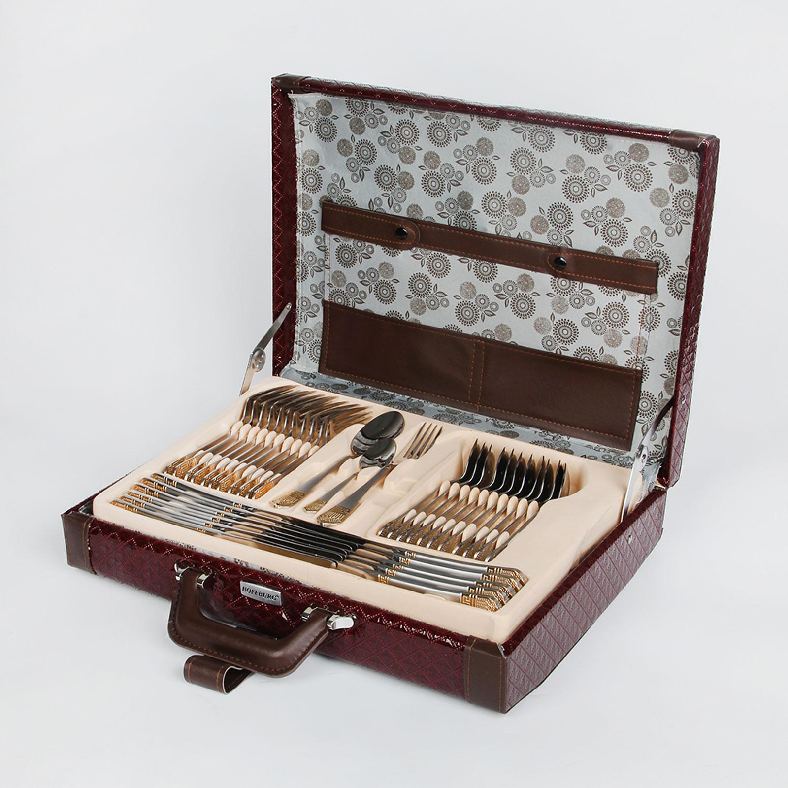 Набор столовых предметов Шарм от HOFFBURG набор кухонных ножей hoffburg 6 предметов hb 60100