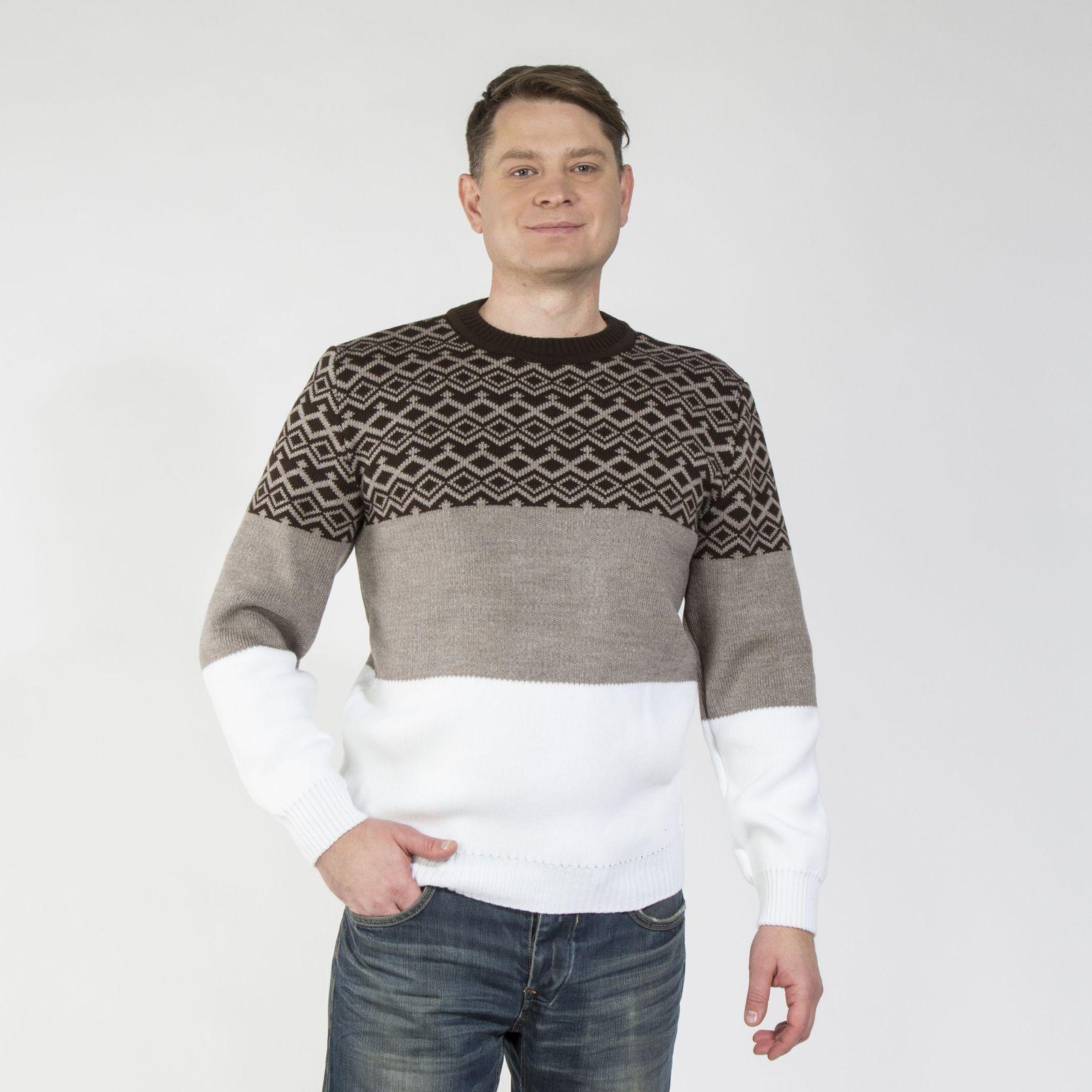 Джемпер мужской с узором контрастного цвета