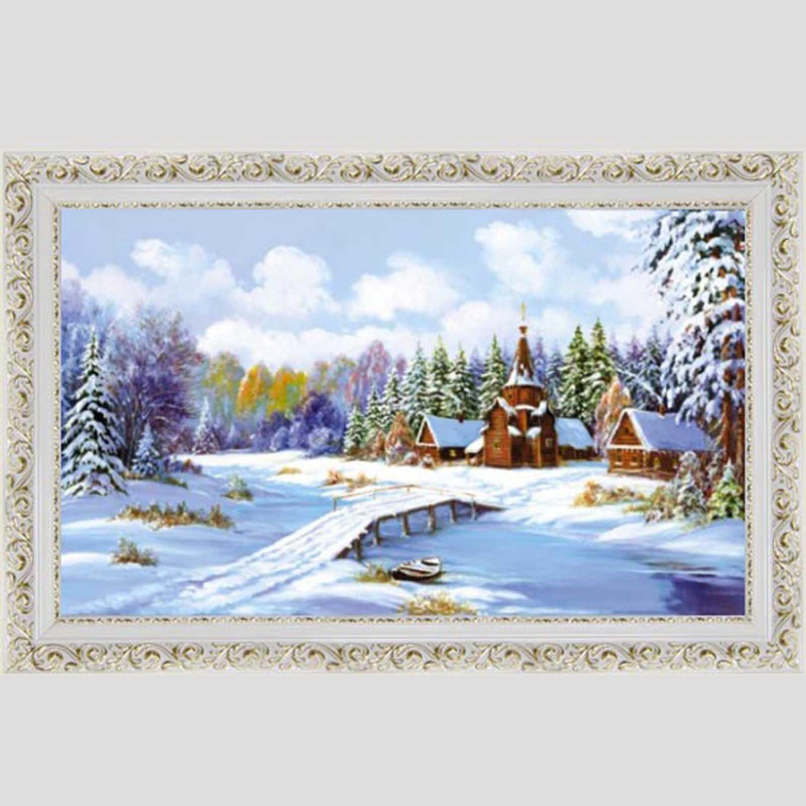 Картина в резном багете «Зимняя сказка»