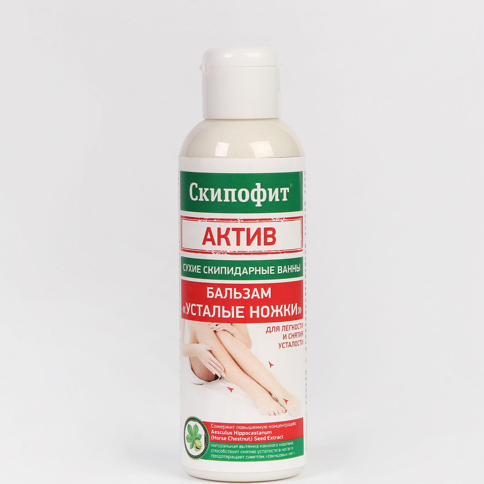 """Сухая скипидарная ванна """"Усталые ножки Актив"""""""