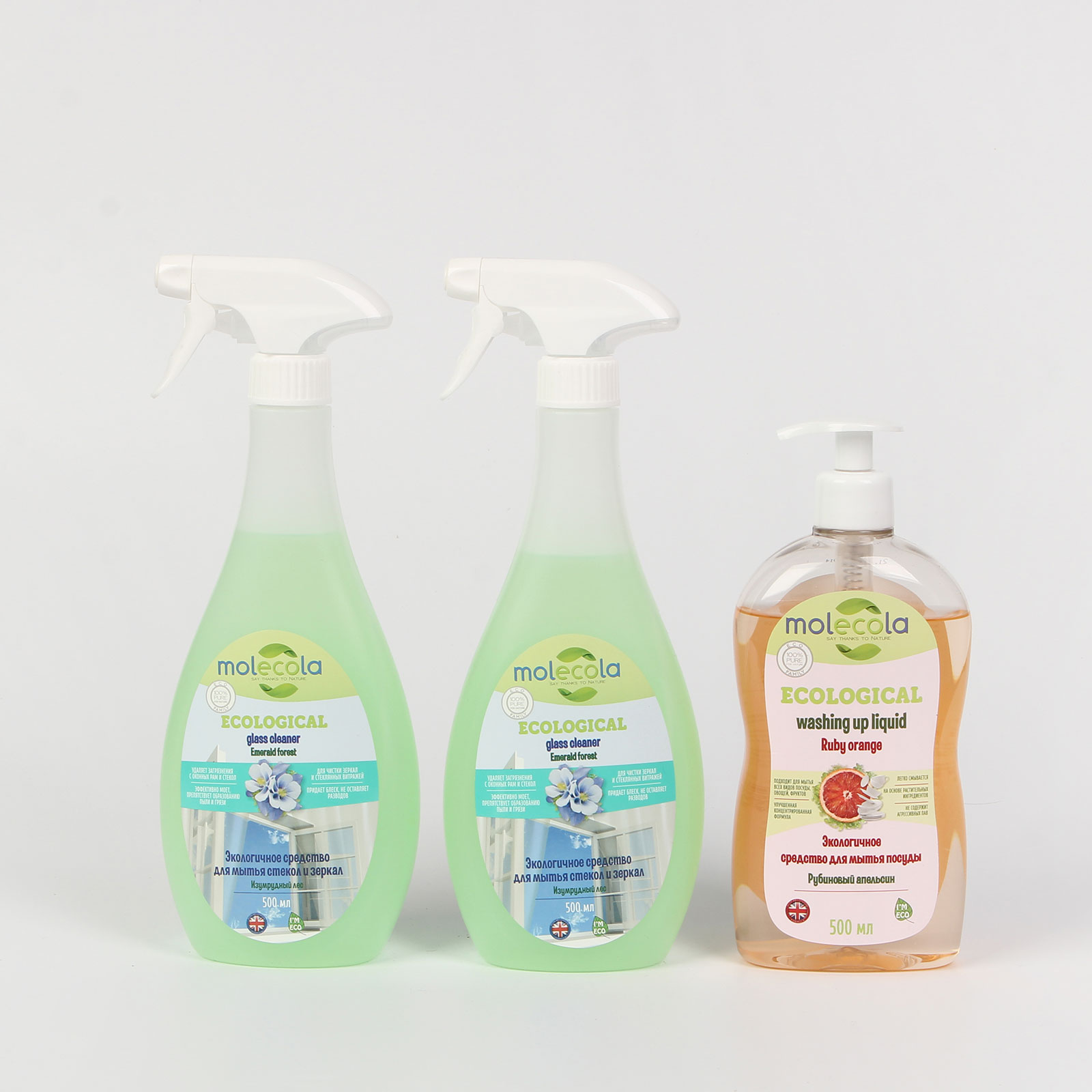 Экологичное средство для мытья стекол и зеркал, 2 шт.