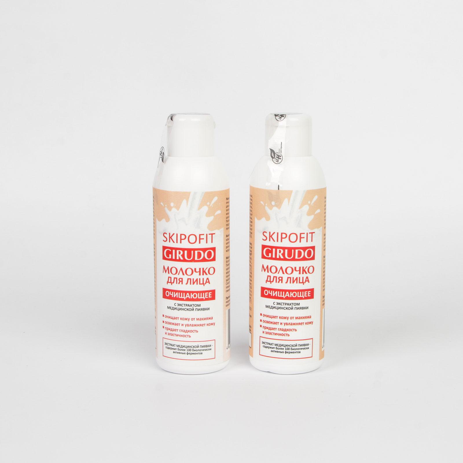 Молочко для лица с экстрактом медицинской пиявки, 2 шт.