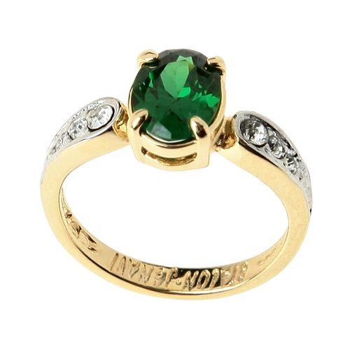 Кольцо «Изумрудная мечта»