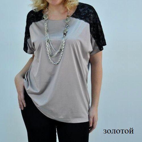 Блуза «Роковой эффект»