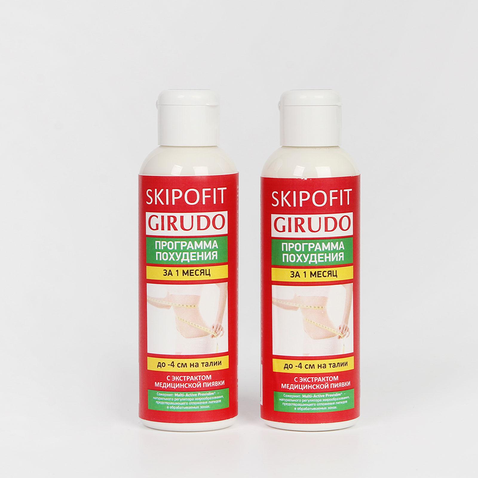 Программа похудения Гирудо, 2 шт.