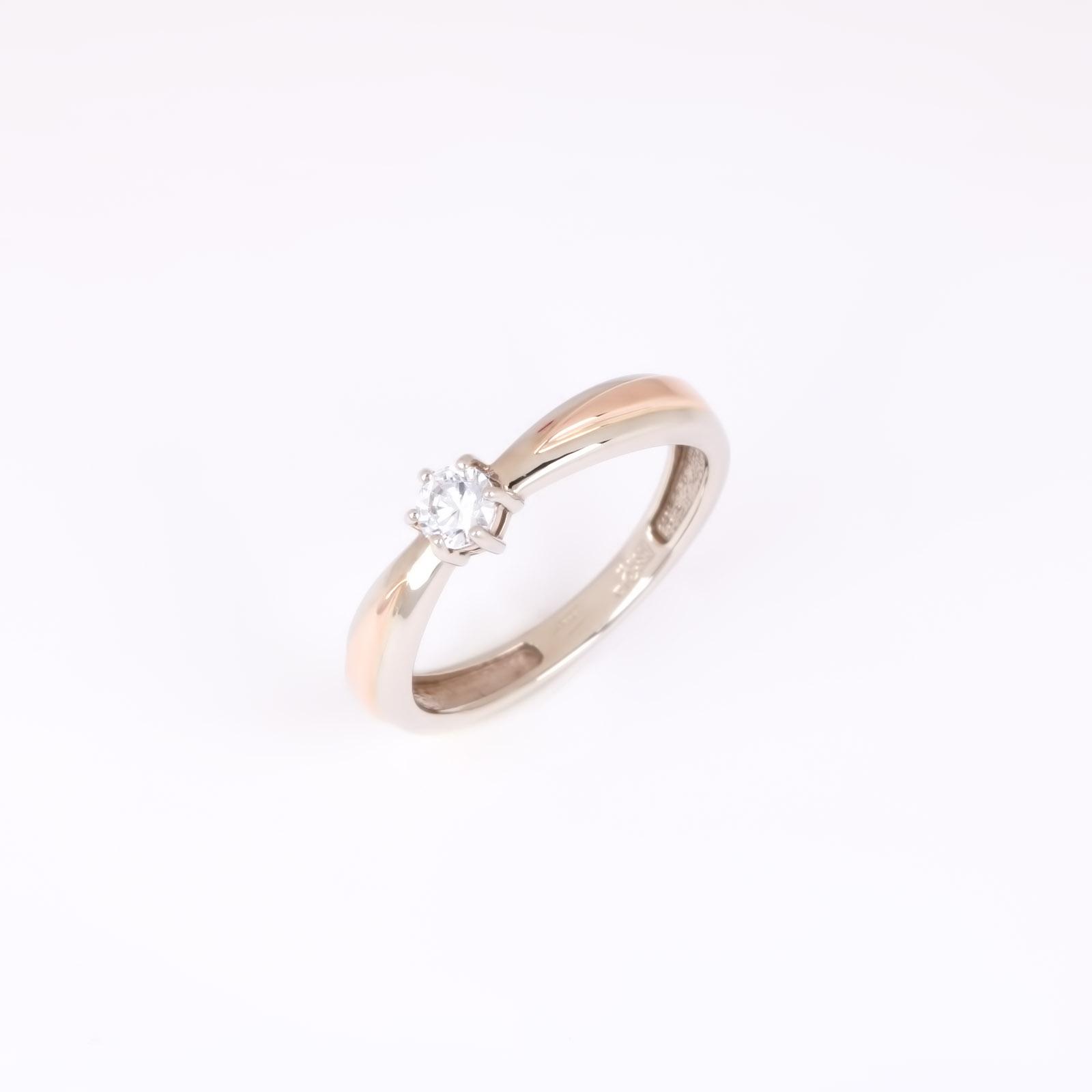 Золотое кольцо «Арина»