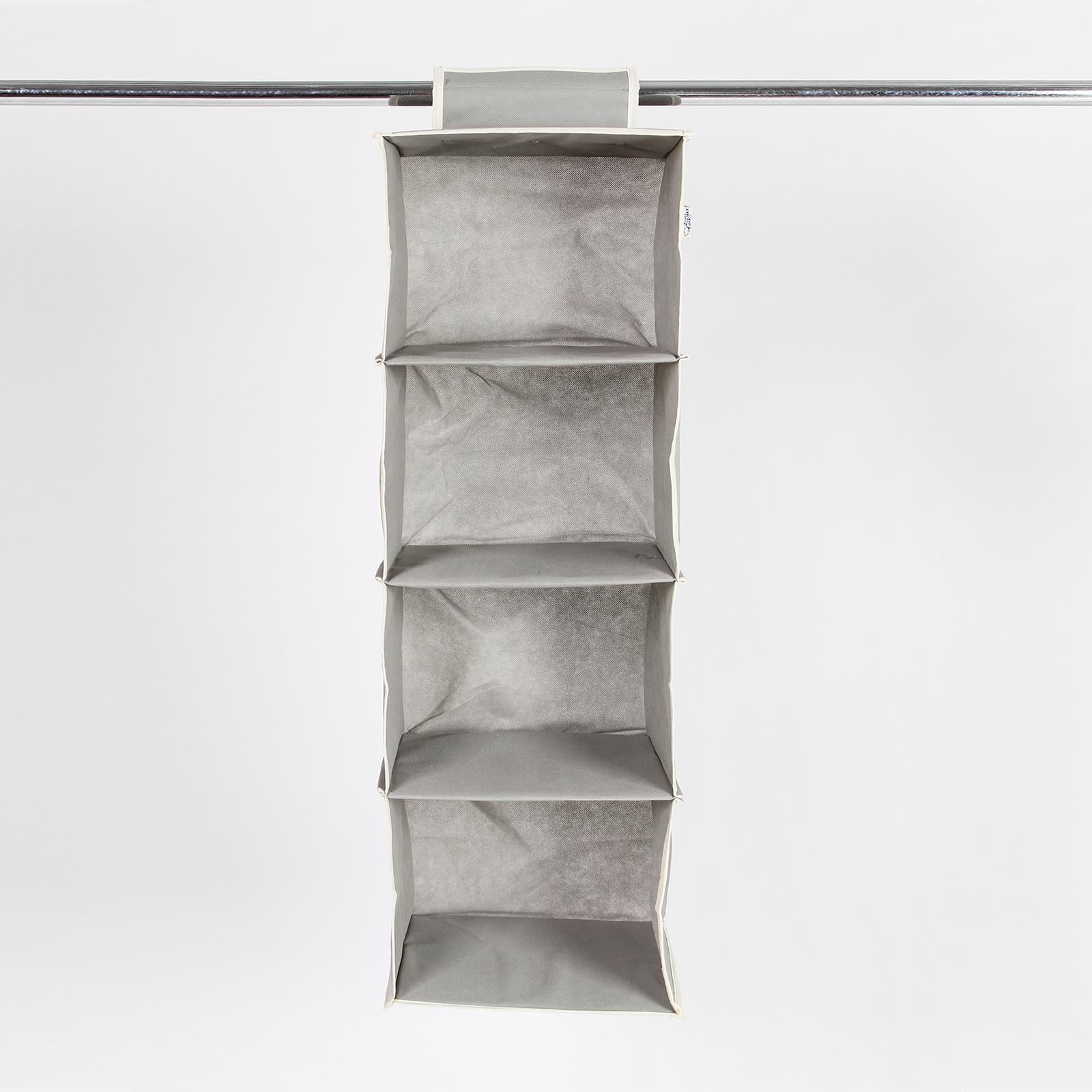 Кофр подвесной 4 секции «Удобный гардероб»