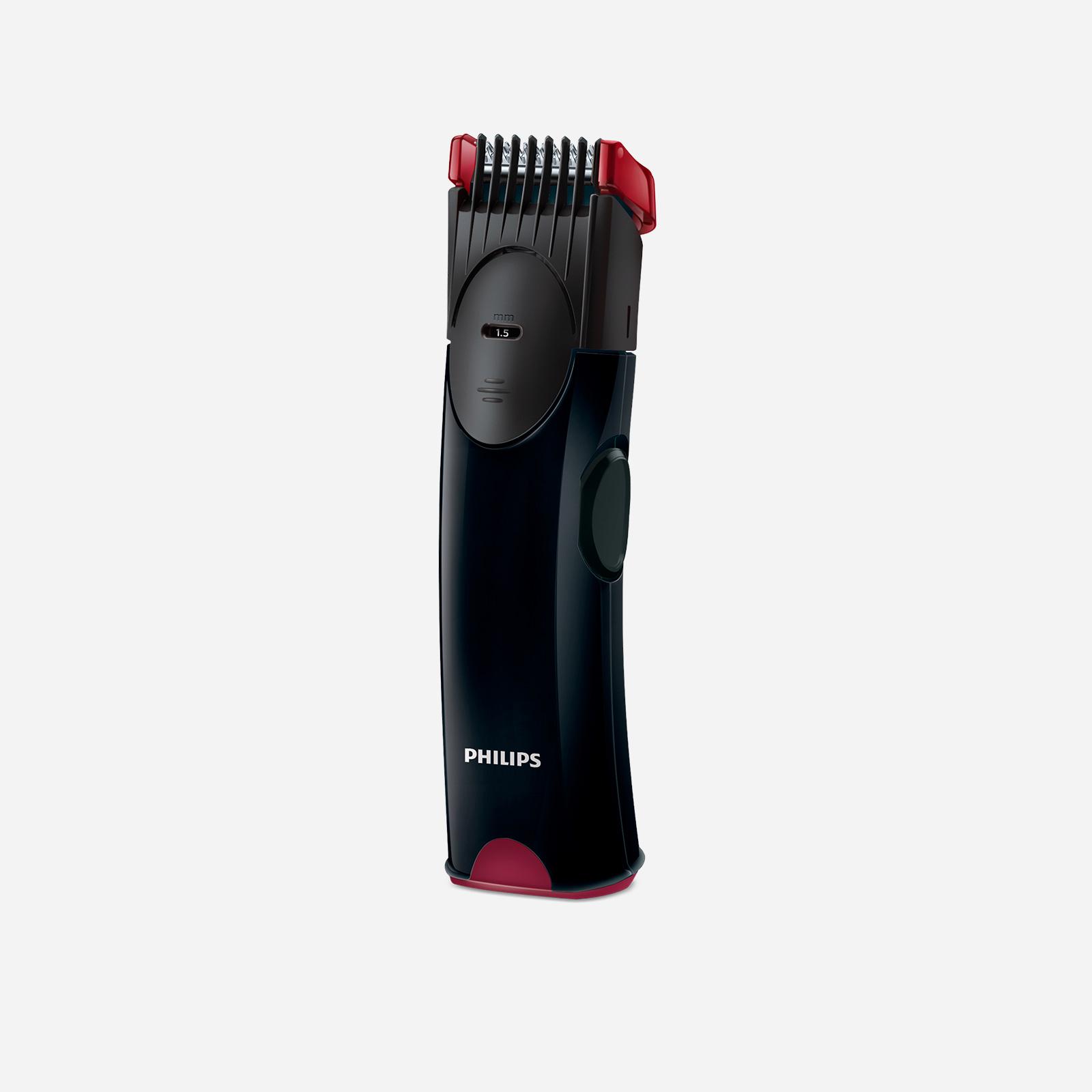 Триммер для бороды «Идеальный контур»